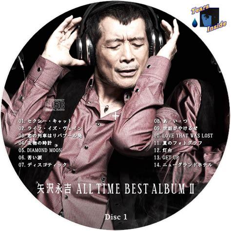 all best 矢沢 永吉 all time best album eikichi yazawa オール タイム