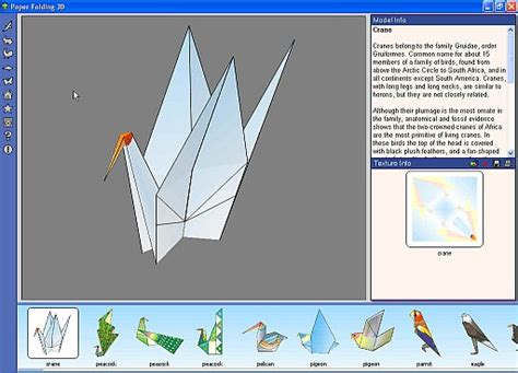 Paper Folding Software - 3d paper crafts software