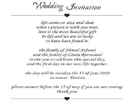 Best Wedding Invitation Cards Wording Samples   Wedding