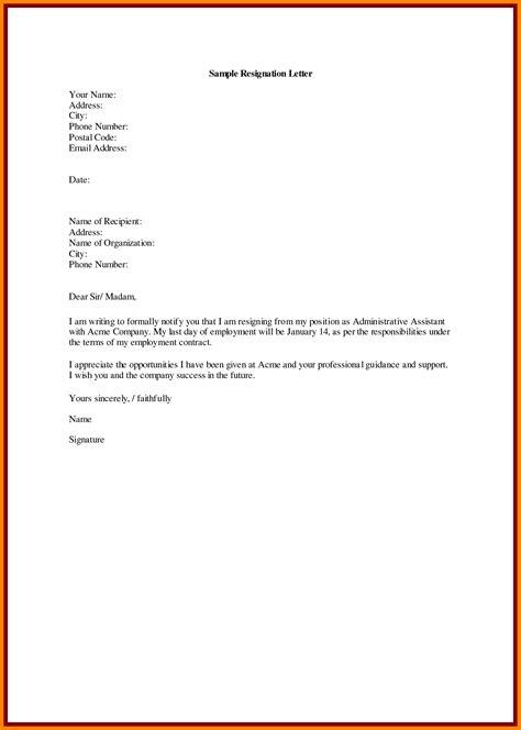 Ikea Resignation Letter 6 Immediate Resignation Letter For Personal Reasons Edu