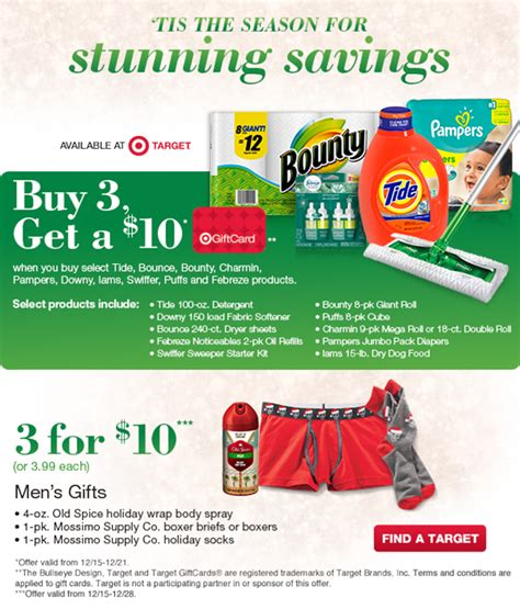 Free Target Gift Card With Purchase - hot free 10 target gift card with purchase ends 12 21