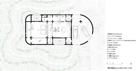 How To Design A House Floor Plan gallery of repository jun igarashi architects 26