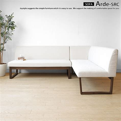 sofa leg corner sofa leg corner dixie corner sofa chesterfield l shaped