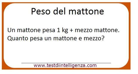 test peso soluzione test peso mattone