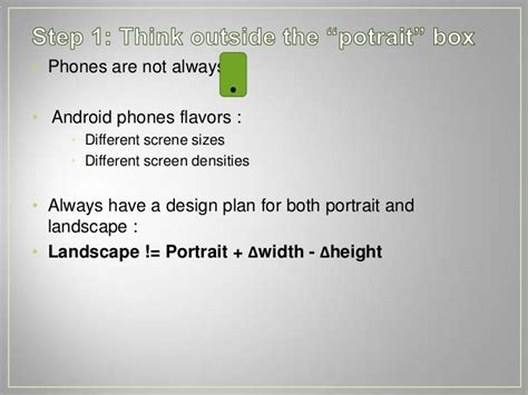 onconfigurationchanged layout land creating apps that work on all screen sizes