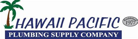 Pacific Plumbing Supply Co Llc dbia wpr hawaii golf tournament september 2 2016 at hawaii prince golf course tickets ewa