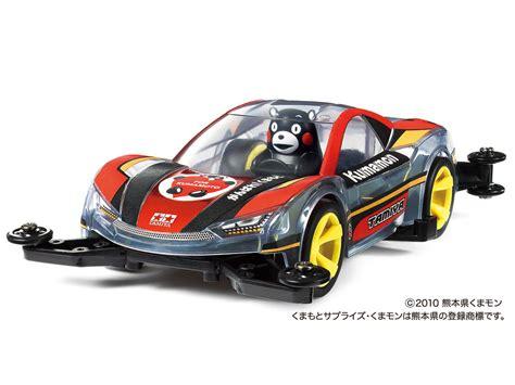 Tamiya 95281 Kumamon Mini 4wd Supporting Kumamoto 1 ミニ四駆特別企画 がんばれ 熊本 ミニ四駆 くまモン版 タミヤ