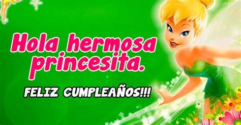 imagenes feliz cumpleaños amiga hermosa im 225 genes de feliz cumplea 241 os hermosa im 225 genes
