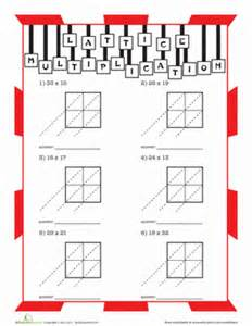 lattice multiplication worksheet education com
