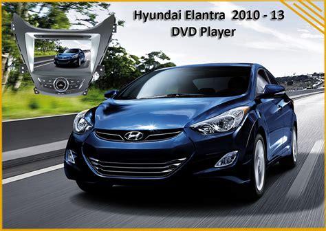 13 Hyundai Elantra Hyundai Elantra 2010 13 Dvd Player Clayton