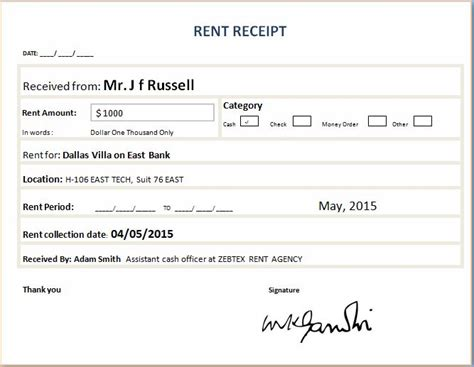 sle rent receipt template free download formal word