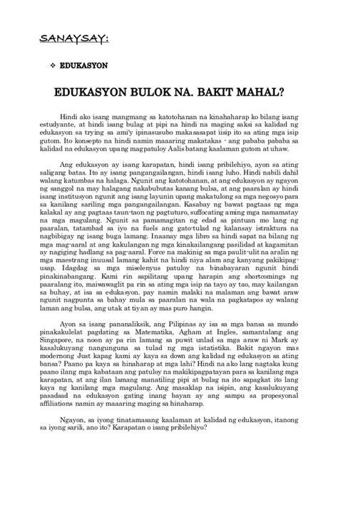 Nutrition Essay by Essay Tungkol Sa Nutrition Month