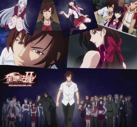 Anime Quanzhi Fashi Season 2 | full time magister quanzhi fashi season 2 episode 11