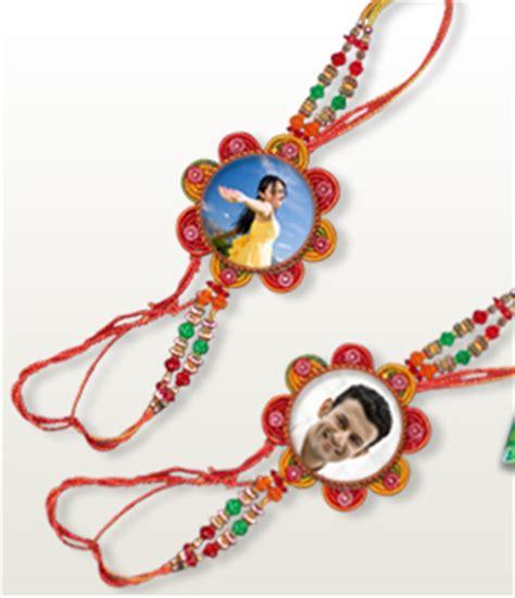 How To Make A Handmade Rakhi - 5 creative rakhi ideas make handmade rakhi wiki how