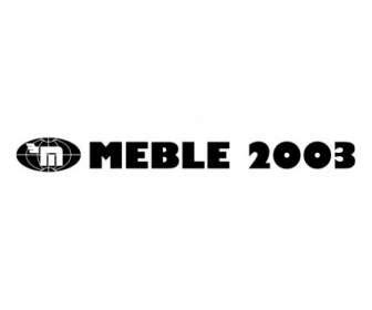 Marakon Mba by Medopharm Logo Vektor Vektor Gratis Gratis