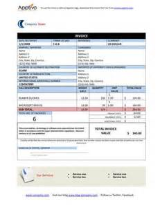 invoice discounting agreement template 922780022956 confirmation of payment receipt excel