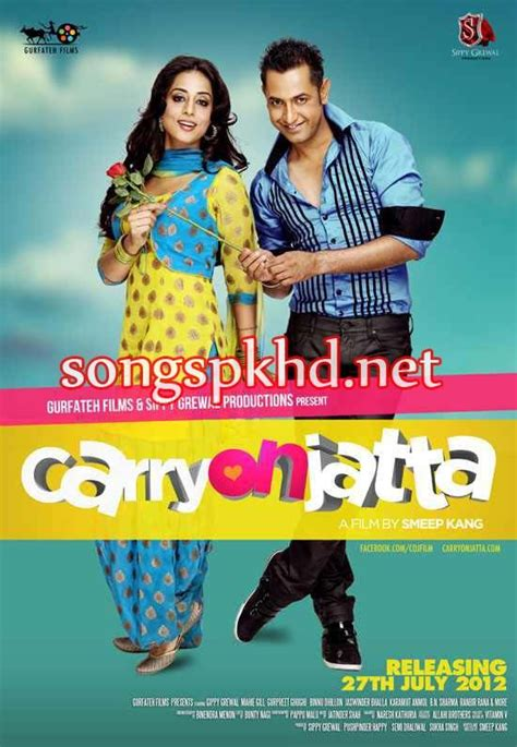 carry  jatta   punjabi  full album