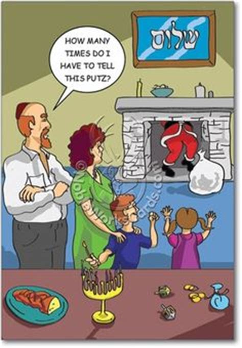religious funny cards