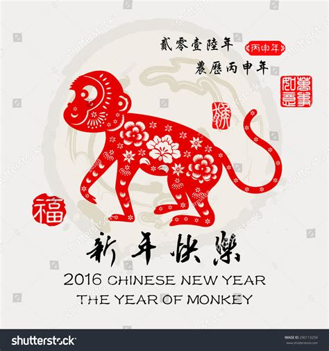 new year monkey card template template design new year 2016 calendar template 2016