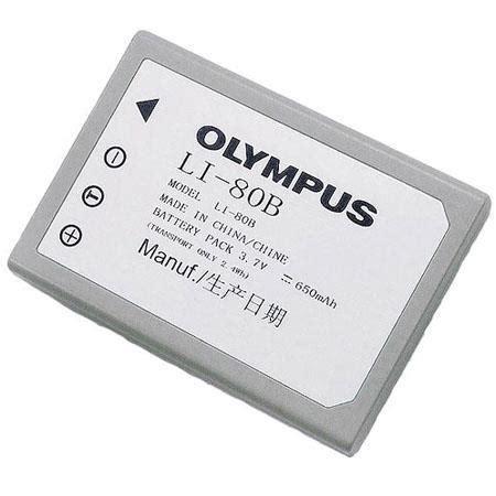 Olympus Battery Li 80b 650mah olympus li 80b rechargeable li ion battery 202431