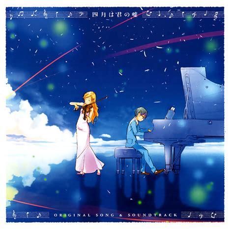 download film anime uso shigatsu wa kimi no uso original song soundtrack mp3