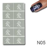 Kunst Fingernägel by Nagellack Schablonen Nail Motive F 195 188 R Geln 195 164 Gel