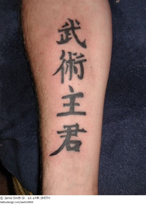 japanese letter tattoo chinese tattoos and designs page 111