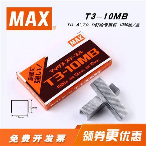 Book Import import book nails japan max book pin tg a tg d nail 1000