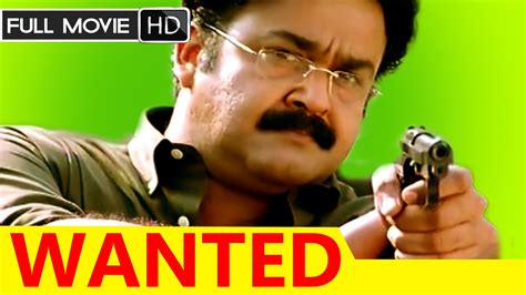full hd video wanted malayalam full movie wanted full hd movie ft mohanlal