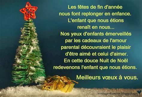 Modã Le De Lettre Voeux Fin D ã E Novembre 2013 Message D Amour