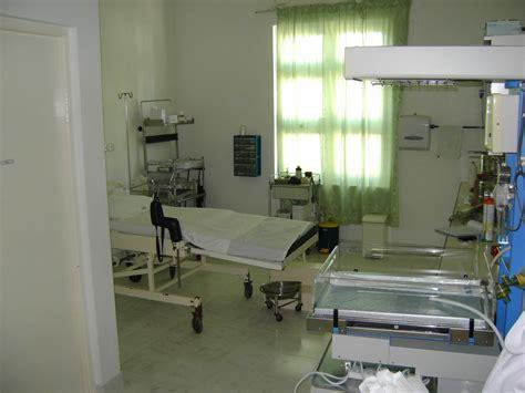 labor room gan regional hospital official website labor room
