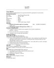 Resume Objective Entry Level Accounting Resume Objective Exles Entry Level Accounting Augustais