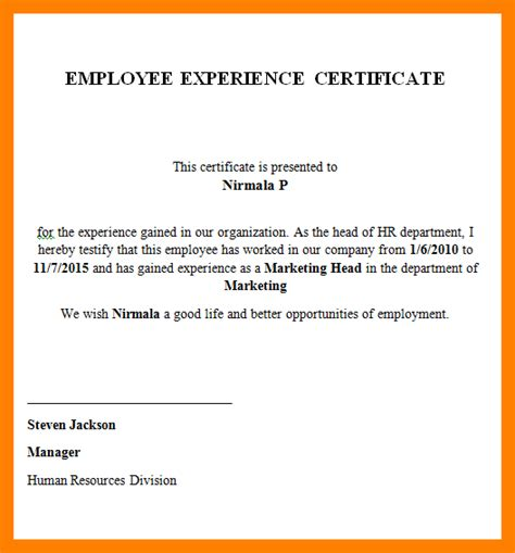 experience certificate format resume exles 3 experience certificate sle in word format fancy resume