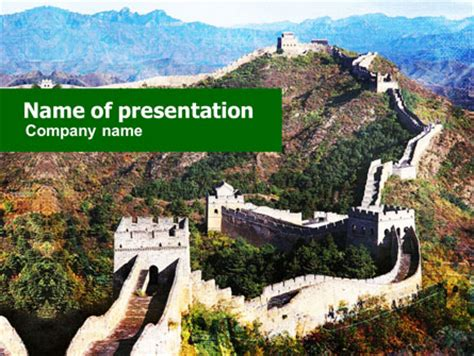 Great Wall Of China Presentation Template For Powerpoint Great Wall Of China Powerpoint