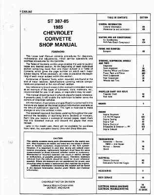 service repair manual free download 1985 chevrolet corvette lane departure warning 1985 chevrolet corvette factory service manual