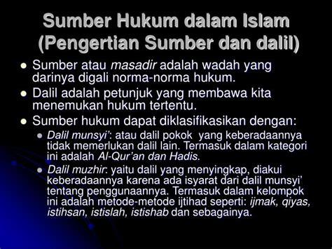 Hukum Dalam Islam ppt sejarah perkembangan fiqh dan ushul fiqh powerpoint