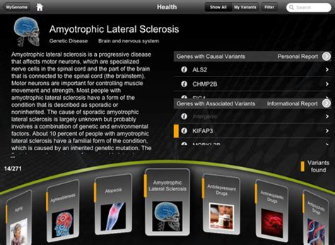 illumina phone illumina launches awaited mygenome app