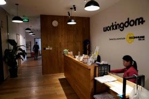 reuters   report chinas wework equivalent ucommune files   ipo reuters news agency