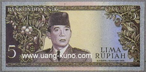 Uang Kuno Lama Langka Asli 50 Rupiah 1960 uang kuno 71 uang langka