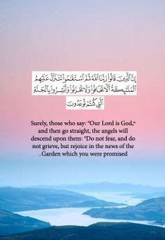 1000 Images About قرأن On Pinterest Quran Allah And