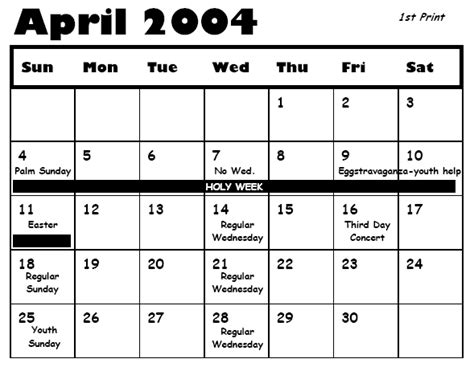 April 2004 Calendar Youth Calendar February 2004