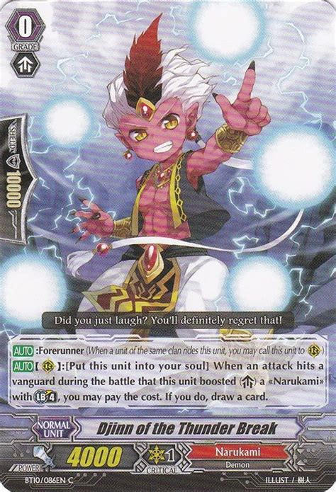 of s light perimore 172 best cardfight vanguard images on