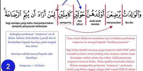 Tafsir Ayat Ayat Pendidikan Abudin Nata bencana membuat modul berteraskan al quran tanpa ilmu alat saifulislam