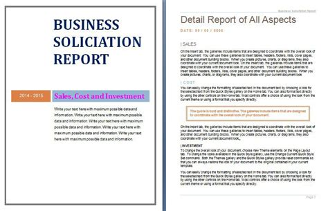 templates of business reports performance reports free report templates