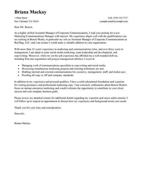 professional introduction letter to customer introducing