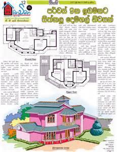 House Designs Floor Plans Sri Lanka by Sri Lanka Housing Plans Home Design And Style
