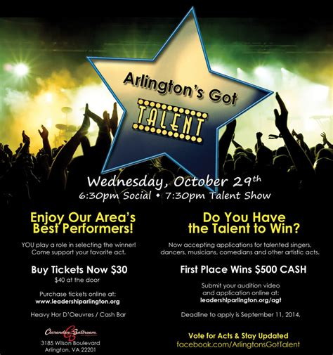arlington s got talent accepting audition tapes arlnow com