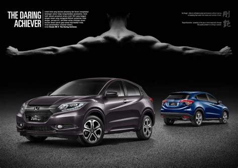 Sale Katalog Hitam Katalog 2017 gambar mobil hrv warna hitam 2015 html autos post