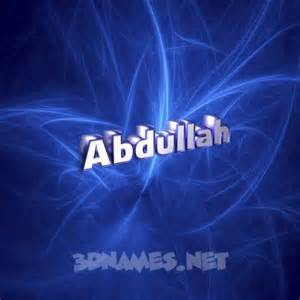 Preview of plasma for name abdullah