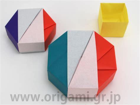 Origami Magazine - origami magazine book tanteidan volume 25